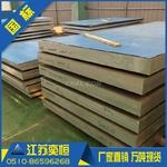6061模具铝板