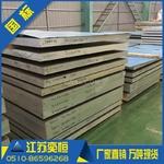 6063铝板厂家直销 现货直销批发