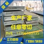 江苏5083铝板卷价格 国标铝板价格