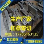 江苏奕恒 江苏铝板批发 5052铝板
