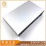 控制器铝壳 网关铝壳 稳定器铝壳