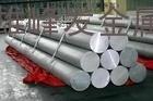 供应EN AC-4700进口铝板