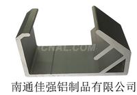 铝型材CNC加工氧化喷涂