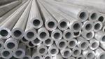 无缝铝管、大口径铝管
