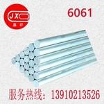 精品6061铝棒