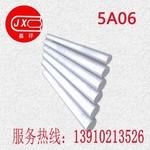精品5A06铝棒 现货仓储  规格齐全