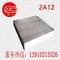 精品2A12铝板   现货仓储 规格齐全
