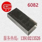 精品6082鋁板 現貨倉儲 規格齊全