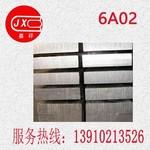 精品6A02铝排  现货仓储 规格齐全