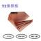 原廠現貨精品T2紫銅板 材質證明