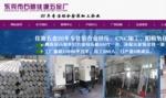 东莞铝型材加工机加工阳极氧化生产
