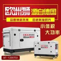 研究所用15kw柴油发电机报价