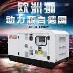 120kw柴油发电机大型商场用