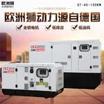 100kw柴油發電機應急用資料