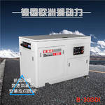 30kw静音式汽油发电机