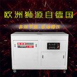 静音箱式12kw汽油发电机重量