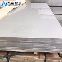 2017铝板2017铝合金2017铝材