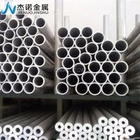 2A12铝管报价单2A12合金铝管