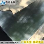 QC-7模具铝QC-7铝板单价