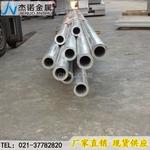 供应2a12铝管规格表