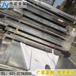adc12铝板ADC12铝板材质书