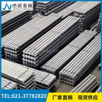 7a04铝管7A04铝棒供应商