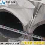 2a12铝管2A12铝管材质