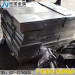 5052铝板一公斤多少钱呢?