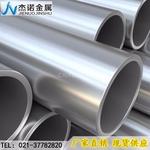 5a05铝管5A05铝管报价单