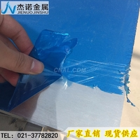 LY12铝板抗拉强度