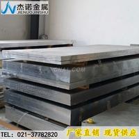 6082超厚铝板6082中厚板