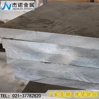 ly12鋁板材質LY12鋁合金廠家