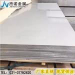 进口5a06铝镁合金