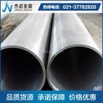 7055铝管生产厂家-批发市场