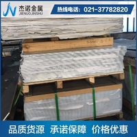 7075-T7351鋁板