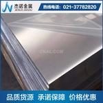 2024-T4铝板硬度有多高
