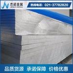 苏州5083铝板生产厂家