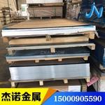 5052神户铝板苏州铝板厂家