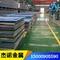 供应5083铝板5083防锈铝板