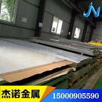 6082铝板-材质证明书