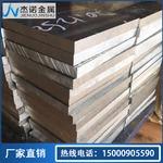 2017铝板材质证明书