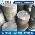 供應2A12-H112鋁棒 大鋁棒廠家