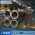 上海2a12鋁管生產廠家