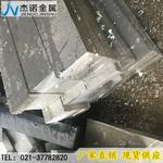 5083-H116防腐蚀铝板一吨多少钱