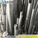 自然時效對7A04鋁合金性能的影響