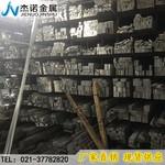 上海鑄造鋁