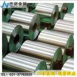ADC12鋁合金錠的機械性能