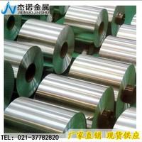 5052鋁合金板