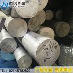 5052-H112鋁合金板進口防銹鋁板
