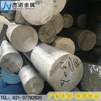 5052-H112铝合金板进口防锈铝板